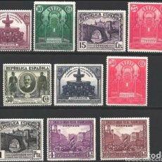 Selos: ESPAÑA - 1931 - II REPUBLICA - EDIFIL 604/613 - SERIE COMPLETA - MH* - NUEVOS.. Lote 192502946