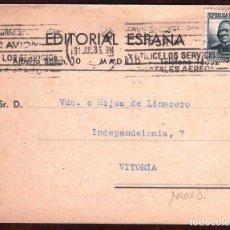 Francobolli: REPÚBLICA ESPAÑOLA.-TARJETA COMERCIAL DE EDITORIAL ESPAÑA CIRCULADA A VITORIA. Lote 192526238
