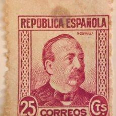 Sellos: SELLO REPUBLICA ESPAÑOLA 25 CTS, ZORRILLA, AÑO 1934 DESPLAZADO. Lote 192638648