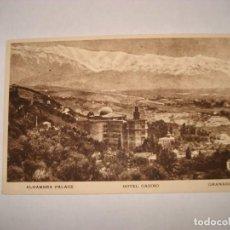 Sellos: POSTAL ALHAMBRA PALACE SELLO NICOLAS SALMERON. Lote 192719266