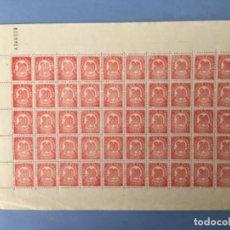Sellos: 1938-ESPAÑA 750 MNH** CIFRAS 30 CTS ROJO - PLIEGO DE 50 SELLOS - VC: 20 €. Lote 192958211