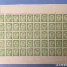 Sellos: 1938-ESPAÑA 746 MNH** CIFRAS 10 CTS VERDE CLARO - PLIEGO DE 50 SELLOS - VC: 20 €. Lote 192960970