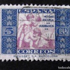 Sellos: HUÉRFANOS CORREOS, EDIFIL 1, SELLO USADO. ALEGORÍA.. Lote 193072070