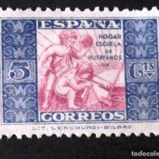 Sellos: HUÉRFANOS CORREOS, EDIFIL 9, SELLO USADO, ALEGORÍA.. Lote 193072262