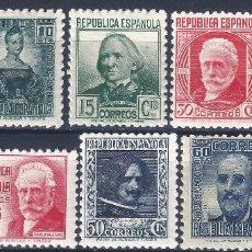 Sellos: EDIFIL 731-740 CIFRA Y PERSONAJES 1936-1938 (SERIE COMPLETA). VALOR CATÁLOGO: 42 €. MNH **. Lote 193244791