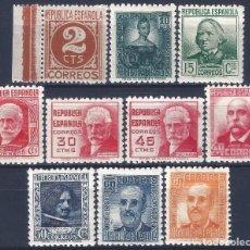 Sellos: EDIFIL 731-740 CIFRA Y PERSONAJES 1936-1938 (SERIE COMPLETA). CENTRADO DE LUJO. MNH **. Lote 193245008
