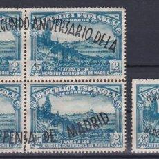 Timbres: ESPAÑA.- SELLO Nº 789/90 SEGUNDO ANIVERSARIO DEFENSA DE MADRID NUEVO SIN GOMA.. Lote 219210996