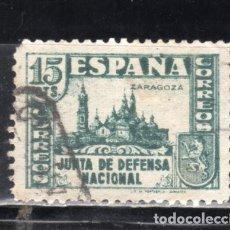 Francobolli: ED Nº 806 DEFENSA NACIONAL USADO. Lote 193362406