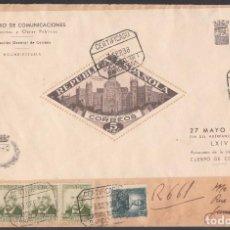 Sellos: CARTA, BARCELONA A BÉLGICA, HOJA BLOQUE BENEFICENCIA,. Lote 193428617
