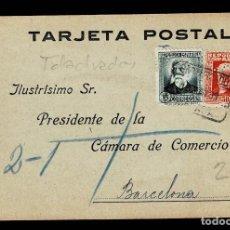 Sellos: C10-4-31 HISTORIA POSTAL TARJETA POSTAL CON FRANQUEO BICOLOR Y SELLOS TALADRADOS DE LA COMPAÑIA DE F. Lote 193825960