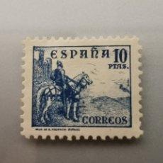 Sellos: SELLO 10 PESETAS 1937 ESPAÑA AZUL ULTRAMAR SIN FIJASELLOS EDIFIL 830 MUY DIFICIL. Lote 193860265