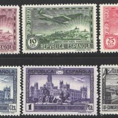 Sellos: ESPAÑA, 1931 EDIFIL Nº 614 / 619 /**/ CONGRESO UNIÓN POSTAL PANAMERICANA. SIN FIJASELLOS.. Lote 193963831