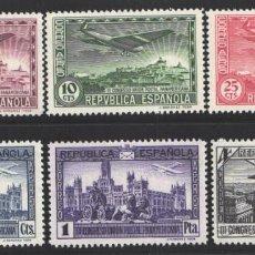 Sellos: ESPAÑA, 1931 EDIFIL Nº 614 / 619 /**/ CONGRESO UNIÓN POSTAL PANAMERICANA. SIN FIJASELLOS.. Lote 193963902