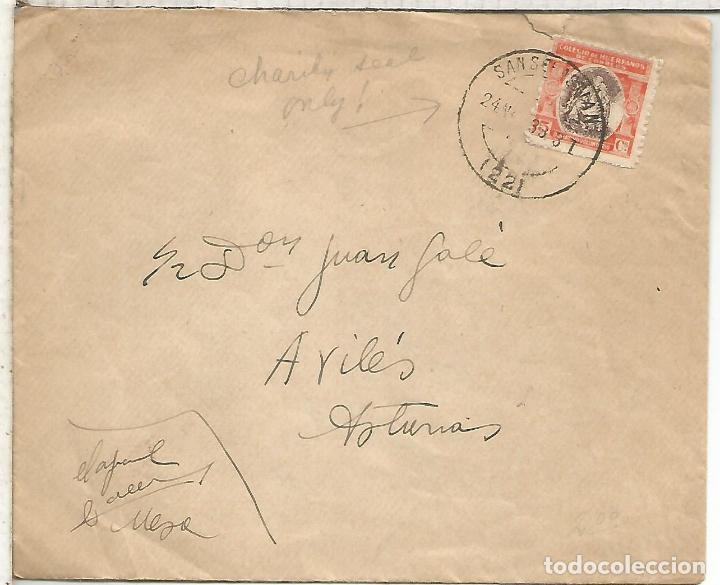 SAN SEBASTIAN CC A AVILES ASTURIAS FRANQUICIA CARTERO SELLO HUERFANOS DE CORREOS 1933 (Sellos - España - II República de 1.931 a 1.939 - Cartas)