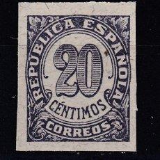 Sellos: 1938 EDIFIL 748S(*). NUEVO SIN GOMA. SIN DENTAR. CIFRAS (1219-1). Lote 194148022