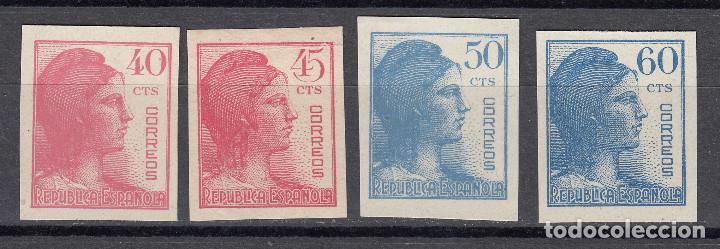1938 EDIFIL 751/54S** NUEVOS SIN CHARNELA, EL 753 CON ELLA. SIN DENTAR. ALEGORIA (1219-1) (Sellos - España - II República de 1.931 a 1.939 - Nuevos)