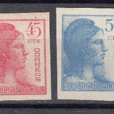 Sellos: 1938 EDIFIL 751/54S** NUEVOS SIN CHARNELA, EL 753 CON ELLA. SIN DENTAR. ALEGORIA (1219-1). Lote 194149360