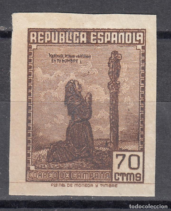 1939 EDIFIL NE 52S(*) NUEVO SIN GOMA. SIN DENTAR. CORREO DE CAMPAÑA (1219-1) (Sellos - España - II República de 1.931 a 1.939 - Nuevos)