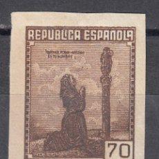 Sellos: 1939 EDIFIL NE 52S(*) NUEVO SIN GOMA. SIN DENTAR. CORREO DE CAMPAÑA (1219-1). Lote 194149806