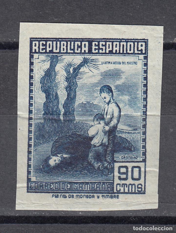 1939 EDIFIL NE 54S** GOMA RENOVADA SIN CHARNELA. SIN DENTAR. CORREO DE CAMPAÑA (1219-1) (Sellos - España - II República de 1.931 a 1.939 - Nuevos)