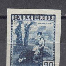 Sellos: 1939 EDIFIL NE 54S** GOMA RENOVADA SIN CHARNELA. SIN DENTAR. CORREO DE CAMPAÑA (1219-1). Lote 194150485