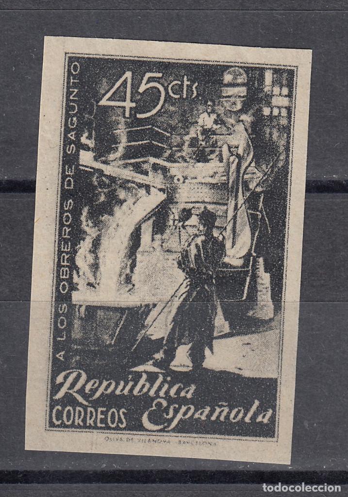 1938 EDIFIL 773S** NUEVO SIN CHARNELA. SIN DENTAR. OBREROS DE SAGUNTO (1219-1) (Sellos - España - II República de 1.931 a 1.939 - Nuevos)