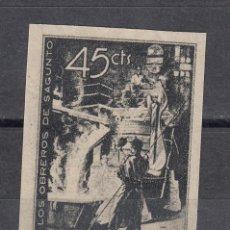 Sellos: 1938 EDIFIL 773S** NUEVO SIN CHARNELA. SIN DENTAR. OBREROS DE SAGUNTO (1219-1). Lote 194150893
