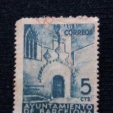 Sellos: ESPAÑA, AYUNTAMIENTO DE BARCELONA 5 CTS, AÑO 1932. Lote 194229652