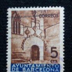 Sellos: ESPAÑA, AYUNTAMIENTO DE BARCELONA 5 CTS, AÑO 1931. Lote 194229773