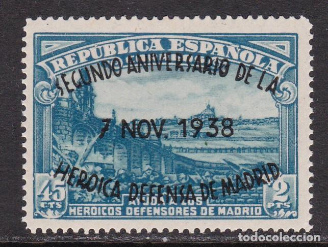 1938. ANIVERSARIO DEFENSA DE MADRID SIN FIJASELLOS EDIFIL Nº 789 (Sellos - España - II República de 1.931 a 1.939 - Nuevos)