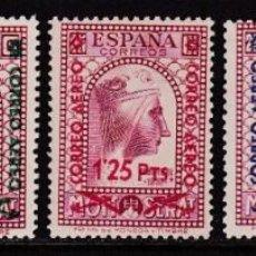 Sellos: 1938. MONTSERRAT HABILITADOS SERIE COMPLETA NUEVA CON FIJASELLOS EDIFIL Nº 782/6. Lote 194241566