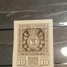 Sellos: EDIFIL 727 NUEVO * BIEN CENTRADO ENVIO GRATIS EXPOSICIÓN FILATELIA MADRID. Lote 194256226