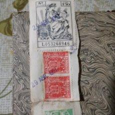 Sellos: SELLOS DE 1957 USADOS. Lote 194328646