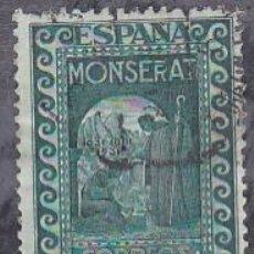 Sellos: ESPAÑA.- Nº 640 FUNDACION DE MONSERRAT MATASELLADO. . Lote 194360450