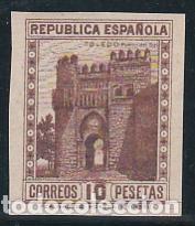 ESPAÑA.- Nº 675S MONUMENTOS DIEZ PESETAS SIN DENTAR Y SIN CHARNELA . (Sellos - España - II República de 1.931 a 1.939 - Nuevos)