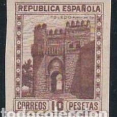 Sellos: ESPAÑA.- Nº 675S MONUMENTOS DIEZ PESETAS SIN DENTAR Y SIN CHARNELA . . Lote 194360690