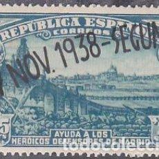 Sellos: ESPAÑA.- Nº 790 II ANIVERSARIO DE LA DEFENSA DE MADRID NUEVO SIN CHARNELA.. Lote 194360785