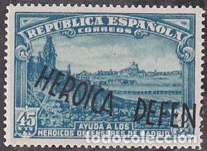 ESPAÑA.- Nº SR 790 II ANIVERSARIO DE LA DEFENSA DE MADRID NUEVO CON CHARNELA. (Sellos - España - II República de 1.931 a 1.939 - Nuevos)
