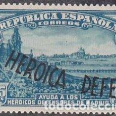 Sellos: ESPAÑA.- Nº SR 790 II ANIVERSARIO DE LA DEFENSA DE MADRID NUEVO CON CHARNELA. . Lote 194360816