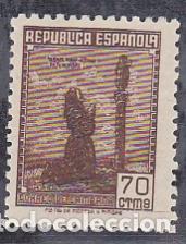 ESPAÑA.- Nº NE 52 CORREO DE CAMPAÑA SIN DENTAR Y SIN GOMA (Sellos - España - II República de 1.931 a 1.939 - Nuevos)