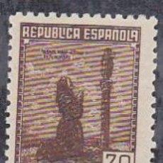 Sellos: ESPAÑA.- Nº NE 52 CORREO DE CAMPAÑA SIN DENTAR Y SIN GOMA. Lote 194360893