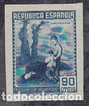 ESPAÑA.- Nº NE 54 CORREO DE CAMPAÑA SIN DENTAR Y SIN GOMA (Sellos - España - II República de 1.931 a 1.939 - Nuevos)
