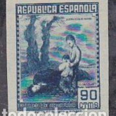 Sellos: ESPAÑA.- Nº NE 54 CORREO DE CAMPAÑA SIN DENTAR Y SIN GOMA . Lote 194360921