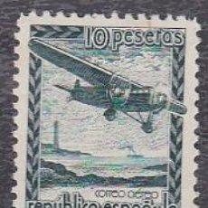 Sellos: ESPAÑA.- Nº NE 38 AVION EN VUELO SIN GOMA . Lote 194360993