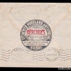 Sellos: *** CARTA BILBAO-MALO LES BAINS (FRANCIA) 1933. PUBLICIDAD HÉRCULES. CEMENTO PORTLAND ARTIFICIAL ***. Lote 194386457