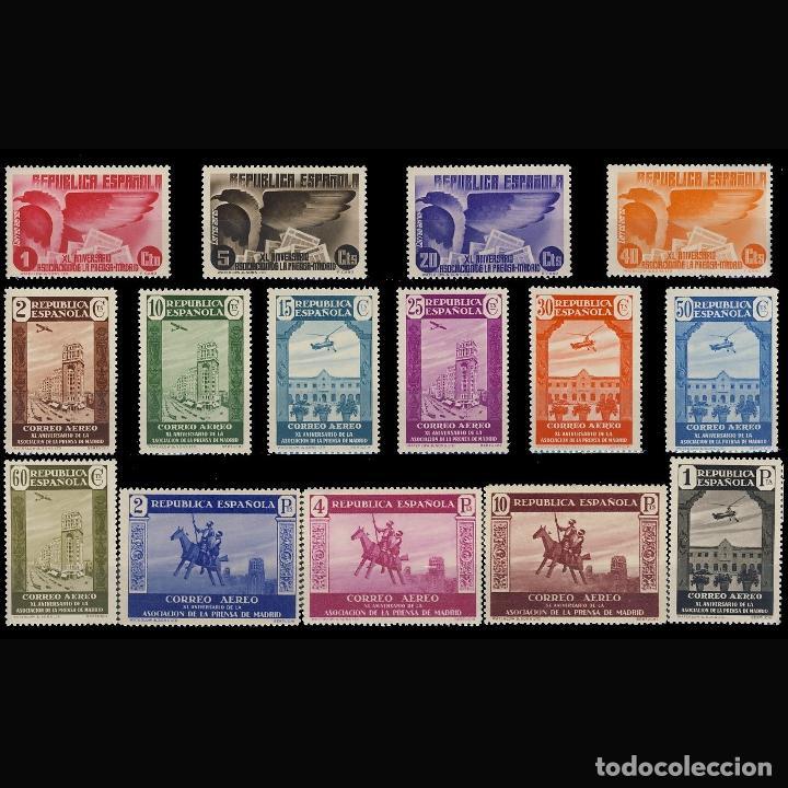 711/25** PRENSA. AEREO. BC (Sellos - España - II República de 1.931 a 1.939 - Nuevos)