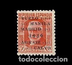 741** VUELO MANILA-MADRID. CN (Sellos - España - II República de 1.931 a 1.939 - Nuevos)