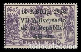755** VII ANIV. DE LA REPUBLICA. BC (Sellos - España - II República de 1.931 a 1.939 - Nuevos)