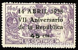 755** VII ANIV. DE LA REPUBLICA. CN (Sellos - España - II República de 1.931 a 1.939 - Nuevos)
