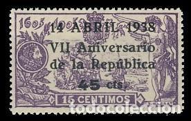 755** VII ANIV. DE LA REPUBLICA. CL (Sellos - España - II República de 1.931 a 1.939 - Nuevos)